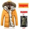 2016 Мужская Зимнее Пальто Пуховик Пальто мужской Моды Случайные Утолщение Теплое С Капюшоном Пальто и Куртки Зимние Пальто Размер S-5xl