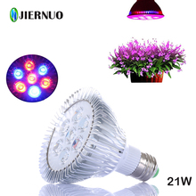 Lamp for Plants LED Grow Light 4Red+3Blue E27 21W LED Bulbs for Hydroponics Grow Tent Aquarium Vegetables and Flowering Plant AE