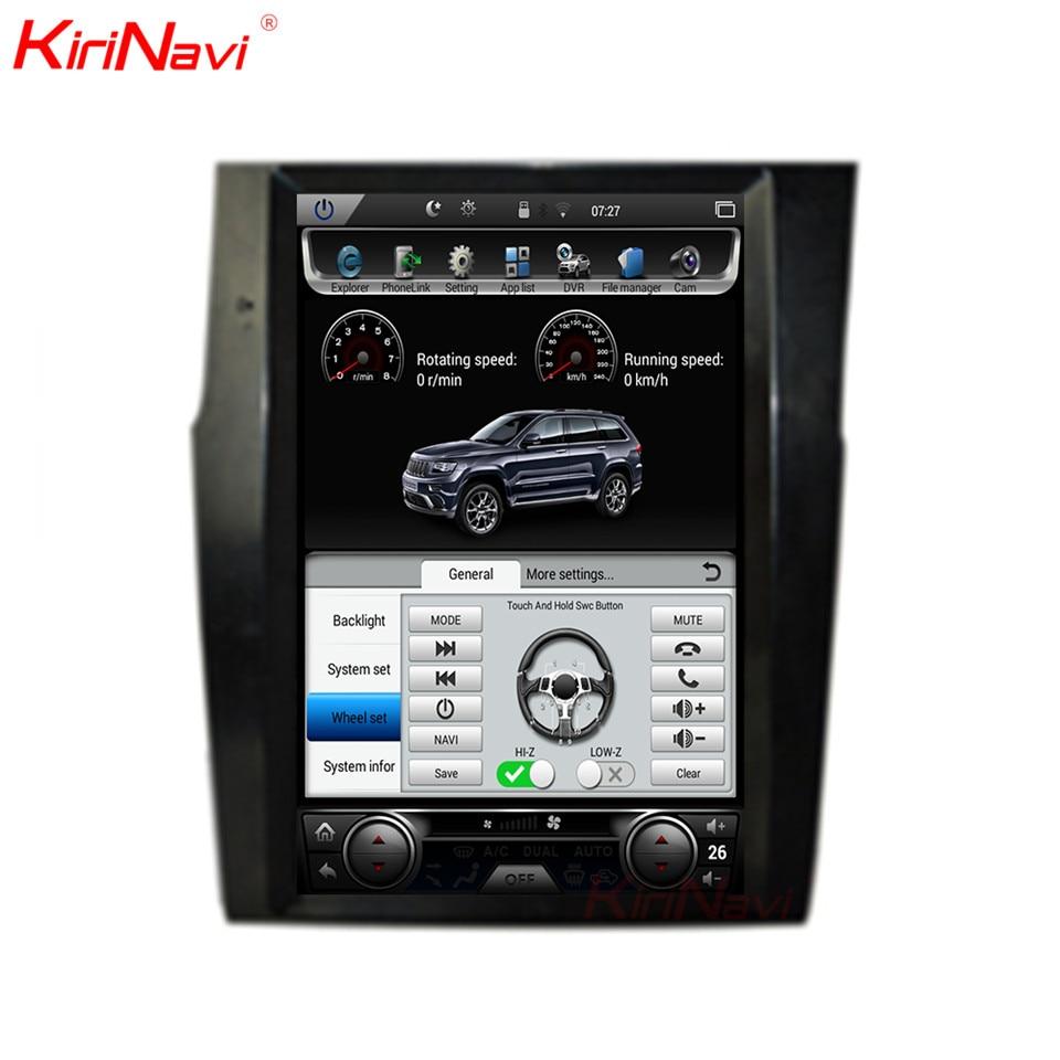 KiriNavi Vertical Screen Tesla Style Android 6.0 12.1 Inch Car Radio For Citroen C4 2 Din Gps Bluetooth Car Multimedia Player