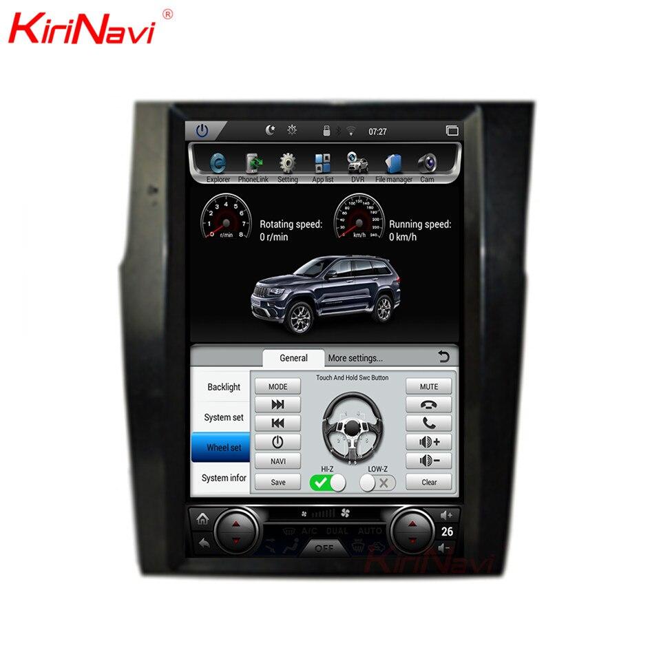 KiriNavi Vertical Écran Tesla Style Android 6.0 12.1 pouce De Voiture Radio Pour Citroen C4 2 Din Gps Bluetooth De Voiture Multimédia lecteur