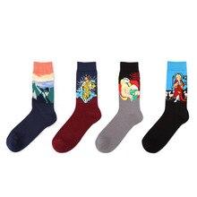 New Men Women Cotton Socks Art Painting Character Pattern Calcetines Van Gogh