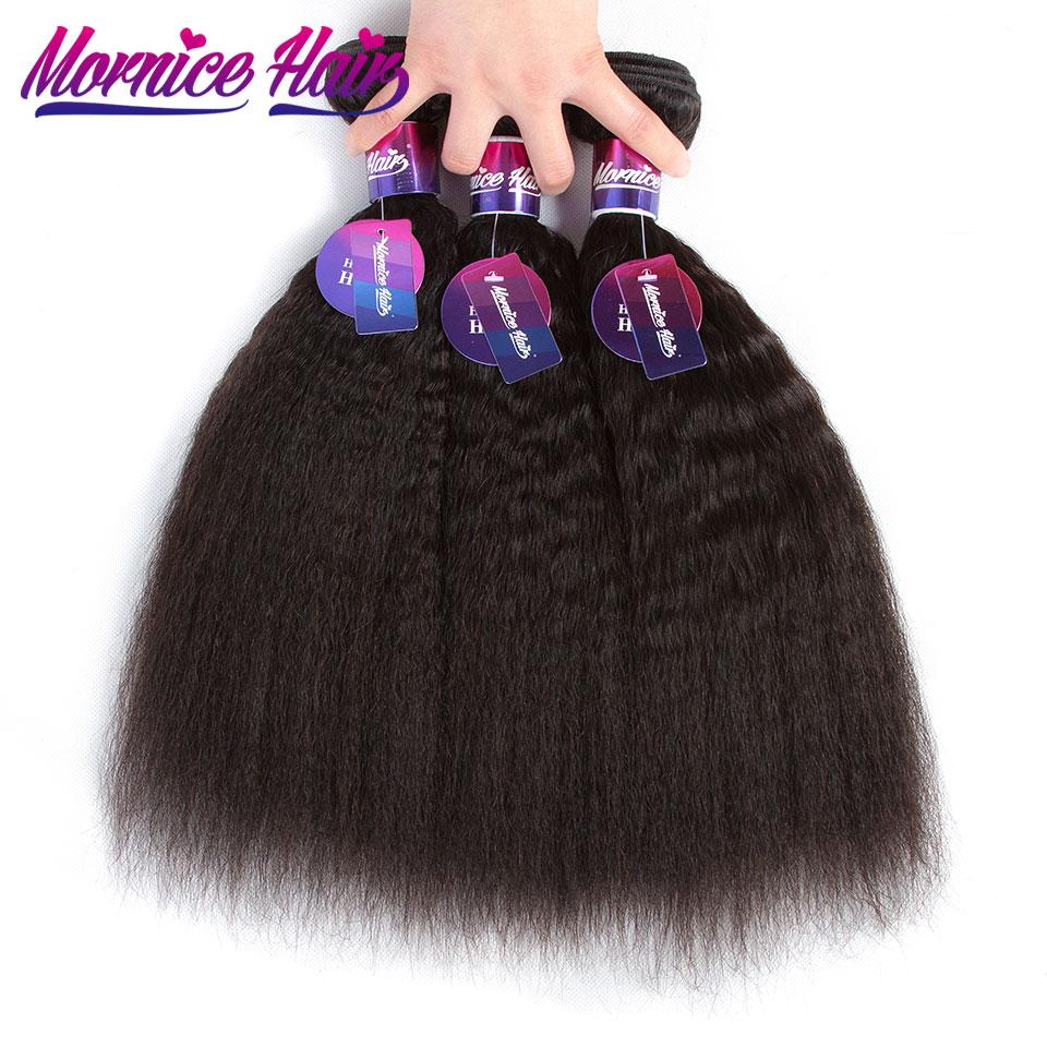 Mornice Kinky Straight Hair Weave 3 Bundles Non Remy Peruvian Hair Extension Natural Color Coarse Yaki 100% Human Hair Bundles