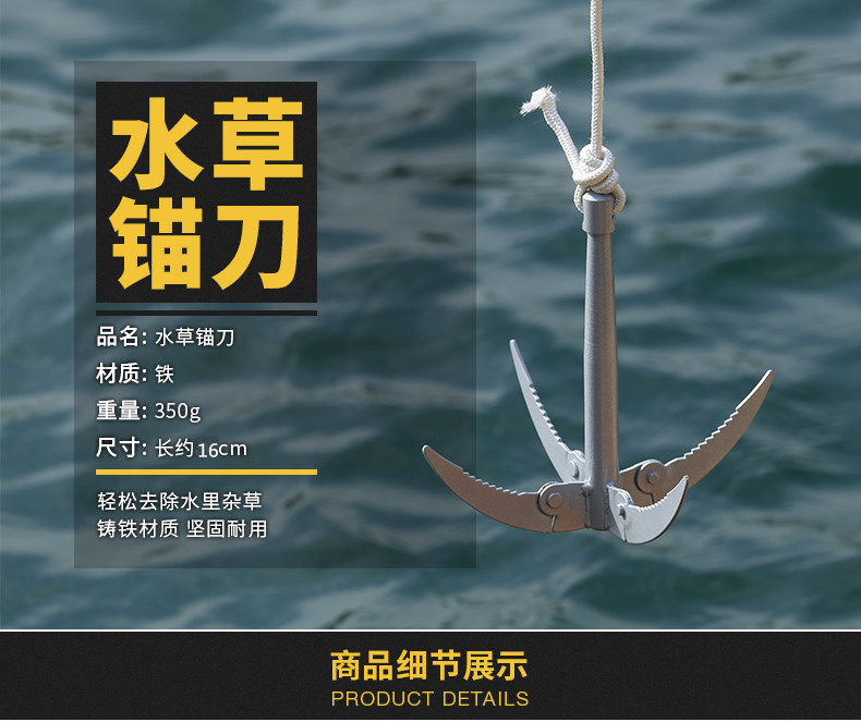 High Quality fishing fish hook
