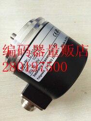 [BELLA] R C.1024 Spain FAGOR encoder complete replacement