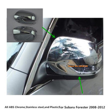 For subaru Forester 2008 2009 2010-2012 ABS Chrome decoration Car rear view Rearview Side glass Mirror Cover trim frame 2pcs/set