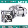 Червячный редуктор NMRV Редуктор турбины с мотором трехфазный вертикальный 380В маленький алюминиевый корпус