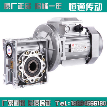 NMRV worm gearbox reducer turbine reducer with motor three-phase vertical 380V small aluminum shell