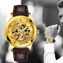 ec7cfbe9b084 Reloj hombre relojes Relojes hombres 2019 impermeable dragón de oro  escultura reloj de cuarzo de cuero de lujo banda reloj de pu.