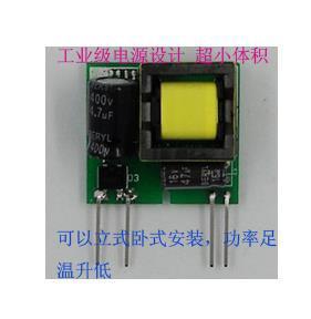 Free Shipping! AC-DC Isolated Buck Switching power supply module 220V to 3.3V 5V 9V 12V 15V 24V 2W