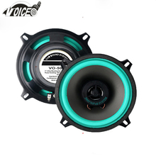 5 Inch Auto Loudspeaker Paired Automobile Automotive Car HiFi Coaxial Speaker 100W 4ohm 13cm Perfect Sound Audio Speaker for Car