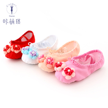 Soft Canvas Ballet Shoes Danse for Girls Kids Children High Quality Dance Slipper Ballerina