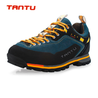 New Brand Hiking Shoes