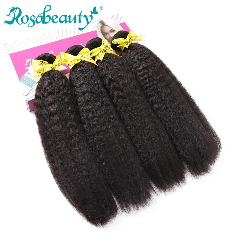 Rosa Beauty Grade 8A Indian Hair Kinky Straight Remy Hair Extension Coarse Yaki 100% Human Hair Weave Bundles Natural Black