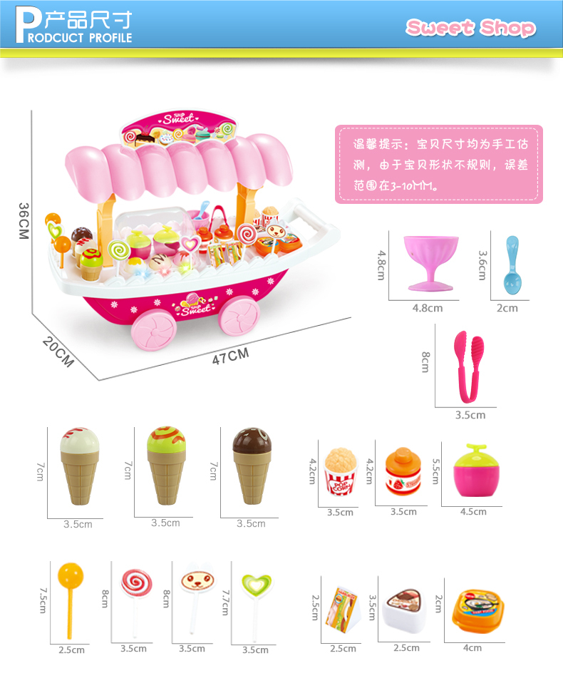 Wholesale Manufacturers Selling New Baby Child Kitchen Toys Shopkins Toys  Girl Ice Cream Shop Music Gift Candy Car In Kitchen Toys From Toys U0026  Hobbies On ...
