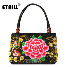 ETAILL 2018 Small Floral Embroidered Canvas Casual Handbag Vintage One Shoulder Bag Handmade Ethnic Bohemian Tote Shopper