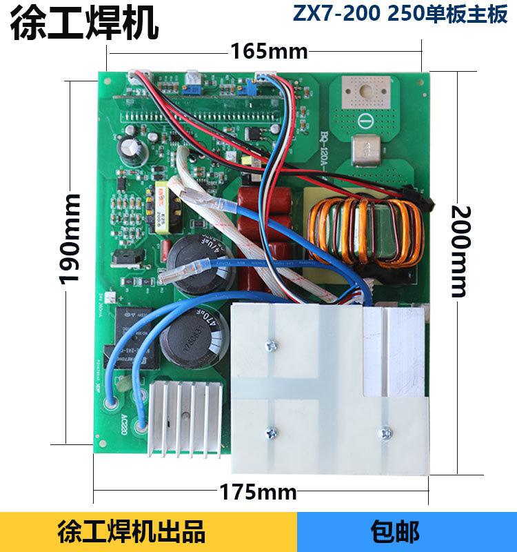 цена на ZX7200 250 Welder PCB Single Board Welder Single Circuit Board Motherboard Welder Parts Integral Board
