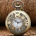 Симпатичные Hollow Rilakkuma Мода Париж Эйфелева Башня Pattern Ожерелье Цепь Кварцевые Карманные Часы Reloj De Bolsillo