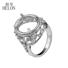 HELON 925 Sterling Silver Ring Unique Art Deco Engraved 14x17mm Oval Estate Semi Mount Setting Vintage Fine Ring Women's Jewelry