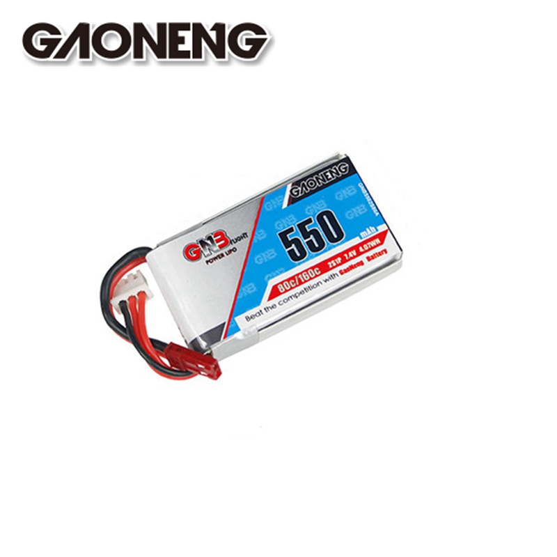 KINGKONG LDARC FPV EGG 136mm FPV Racing Drone Spare Part 7.4V 550mAh 80C Rechargeable Lipo Battery for RC Models Quadcopter
