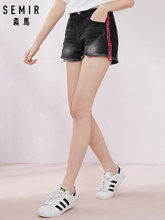 SEMIR 2019 sommer neue denim shorts weibliche brief flut gurtband multi farbe taille hot shorts loch haar rand flut frauen(China)