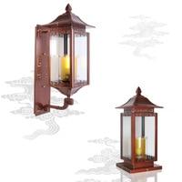 courtyard lamp outdoor lamp outdoor wall light lamparas de pared exterior outdoor lighting patio wall lights