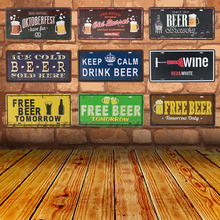 Beer Group Plate Metal Car Number Tin Sign Pub Cafe Home Decor Bar Signs Garage Painting Plaque Man Cave C16