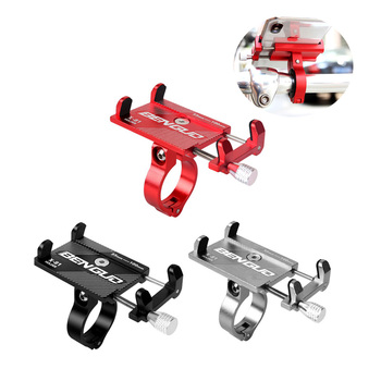 Soporte para teléfono móvil de aleación de aluminio para bicicleta soporte para manillar de motocicleta soporte ajustable para Smartphone soporte para bicicleta GPS soporte de montaje