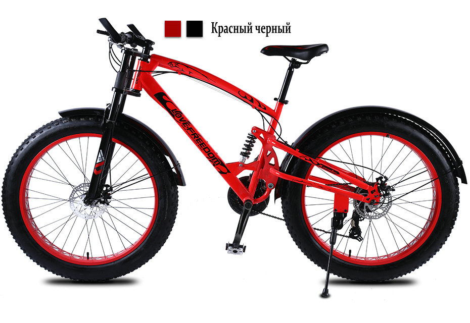HTB1DRSLa6zuK1RjSspeq6ziHVXa5 Love Freedom High Quality Bicycle 7/21/24/27 Speed 26*4.0 Fat Bike Front And Rear Shock Absorbers double disc brake Snow bike