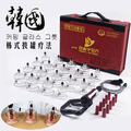 High-end household vacuum cupping tank set 19 cans vent blood row stasis tank acupuncture massage health