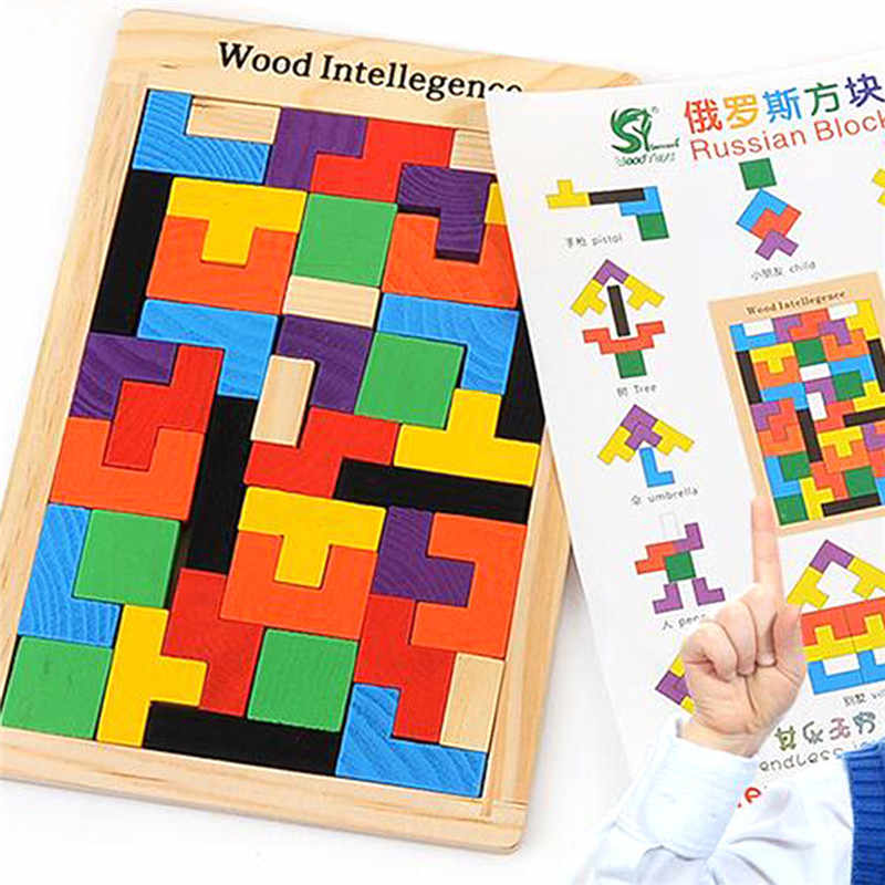 Board Puzzle Brain Teaser Puzzle Tetris Game Educational Baby Child Kids Toy Children Toys Wooden Tangram/Jigsaw