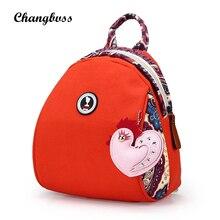 Для женщин Национальный рюкзак школьный рюкзак для подростков Обувь для девочек личность холст рюкзак Для женщин Сумки с милым орнаментом Mochilas