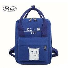 Японский Кот Печати Рюкзак световой рюкзак для подростка девушки студенты школьная сумка сумка рюкзак случайные сумка рюкзак M10