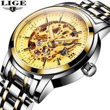 2017 LIGE men's watch brand luxury famous military watch men's watch mechanical automatic waterproof watch Relogio Masculino