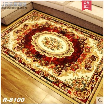 Post-moderne Art tapis décor à la maison chambre tapis canapé Table basse tapis de sol tapis d'étude douce Rectangle tapis nordiques tapis de chevet