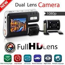 Новый I1000 двойной Камера Автомобильный видеорегистратор i1000 Авто HD 1080 P регистраторы черный ящик для вождения Регистраторы с парковкой сзади объектив Камера s