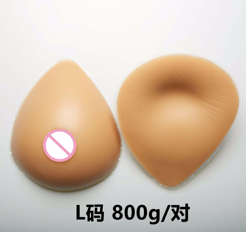 1pair 800g C cup Fake Silicone breast form real nipple implants Insert Bra Pad for Woman breast cancers Push up Bust gestante1pair 800g C cup Fake Silicone breast form real nipple implants Insert Bra Pad for Woman breast cancers Push up Bust gestante