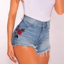 Rose Broderie Sexy Femmes Hot Shorts Mince Taille Haute En Denim Shorts  Déchiré Bandage D été Courtes Jeans Rue Casual Wear 2017. 7959ab7cd53