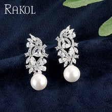 RAKOL Ladies Luxury Personality Pearl Crystal Big Dangle Earrings Bride and Wife Wedding Party Dress Jewelry RE21067
