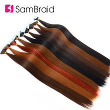 SAMBRAID Tape In Synthetic Hair Extension 22 Inch Pure Color Straight Hair On Adhesive 40 Pieces/pack Skin Weft Invisible sambraid straight hair skin weft 22 inch 40 pieces pack synthetic hair extensions tape in hair pure color double side tape