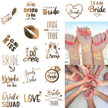 1Pcs Golden Team Bride Temporary Tattoo Stickers Bachelorette Party Hen Bridal Shower Wedding Favors and Gifts