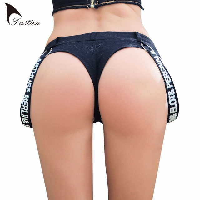 Womens sexy butt pictures