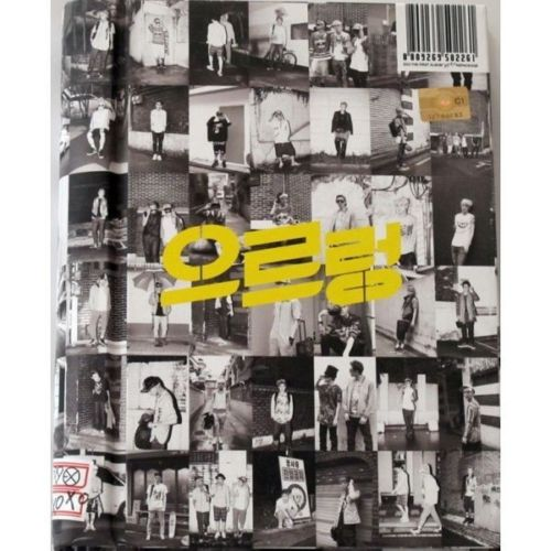 Exo EXO k XOXO 1ST ALBUM mengemas kembali GROWL ciuman versi CD 104 p buklet