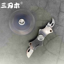 Sanrenmu 3135 hand spinner/fidget spinner/finger spinner multi-function pocket folding knife edc tool camping outdoor survival