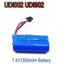 2 pcs ou 3 pcs Le plus bas prix UDI002 U902 7.4 V 1500 mAh li-po Batterie Télécommande véhicules RC Bateau De Rechange Pièces Accessoires