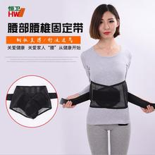 Belt Summer Thin Section Breathable Warm Summer Male Ms Steel Support To Protect The Waist Slim Waist Dish Strain ms belt between the waist dish of lumbar tractor pneumatic tensile male outstanding household waist support lumbago