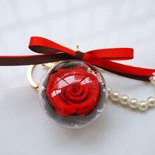 Бессмертный цветок автомобиля висит брелок оптом творческий Yonghua цветок акриловый шар подарок ко Дню Святого Валентина отправить мед
