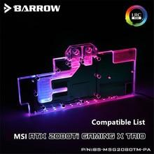 Barrow Full Cover Graphics Card GPU Water Block Aurora For MSI RTX2080Ti GAMING X TRIO LRC2.0 5V 3PIN BS-MSG2080TM-PA