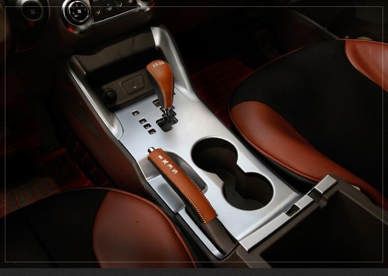 High quality  gear panel cover ABS Chrome trim 3pcs for 2011 2012 2013 2014 2015 Hyundai IX35 (left hand drive)