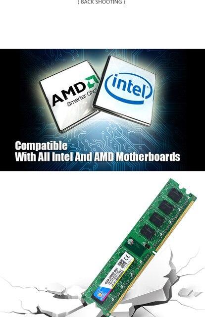 2-4GB--DDR2-533-667-800_04