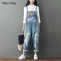 Miss Paty 2019 Women Denim Pants high waist Wide Leg trousers Jeans for women Print Ripped Full Length Loose Trousers Party